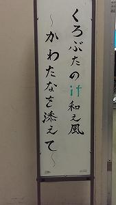 kanban_sam